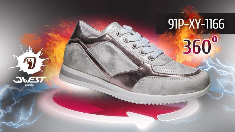 Qwest Модная обувь для подростков