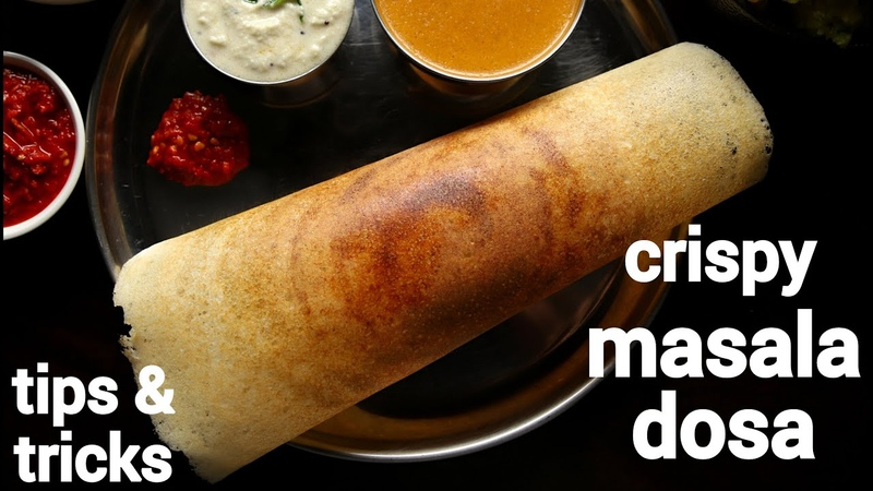 Cripsy roasted hotel style masala dosa recipe ಹೋಟೆಲ್ ಮಸಾಲ ದೋಸೆ how to make crispy masale dose