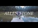 Allen Stone - Give You Blue / PONDERINGS: Ep.1