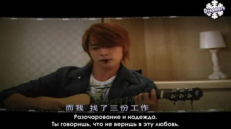 Dong Hae Henry - That's Love (OST Skip Beat) [рус.саб]