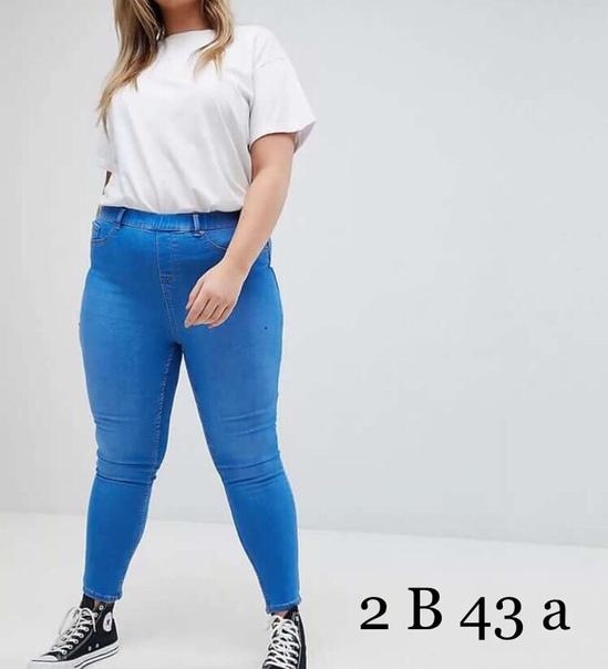 ДЖИНСЫ СТРЕЙЧ на резинке  Ткань джинса с добавлением стрейча( супер)  Производство Фабричный Китай   Цена шт   Длина 102-106 см  КАЧЕСТВО LUX ткань плотная