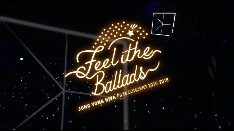 """10月30日(水)発売ヨンファのフィルムライブDVDBDからBOICE盤特典映像""""Feel the Ballads""""の"""