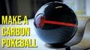 Carbon Fiber Pokeball How it's made Pokemon
