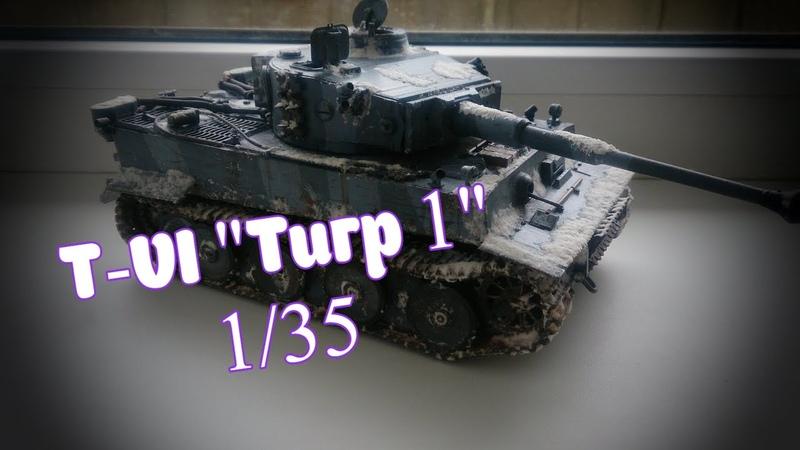 Танк T VI Тигр сборная модель 1 35 Звезда Покраска кистью