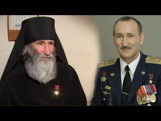 Диалог о православии . Монах - Герой Советского Союза Киприан Бурков