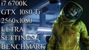 World War Z Benchmark 21:9 fix   i7 6700k   Gtx 1080 Ti   2560x1080   Ultra Settings Fps Test