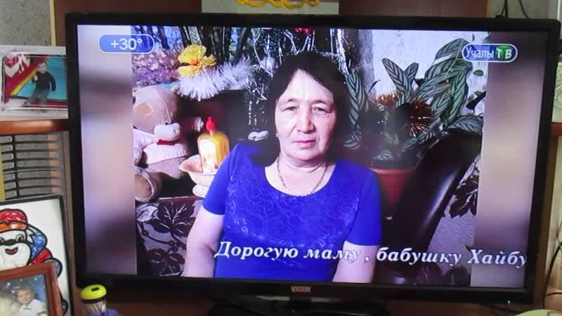 Фанжия Фаритовна Хайбуллина поздравление с юбилеем 60 лет