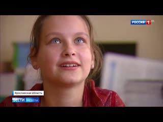 Россия-1: Мобильные телефоны, полонез и книги в Ивановской школе (выпуск итоговой программы Вести от 01.09.2019)
