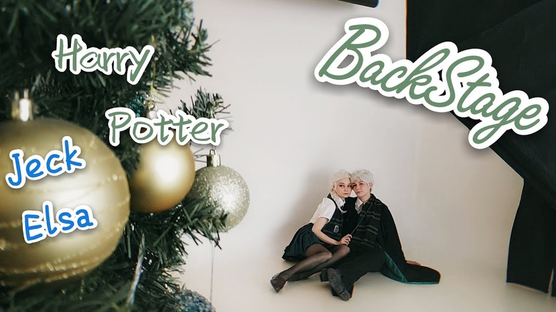 JELSA \ HARRY POTTER \ JACK AND ELSA COSPLAY