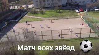 Черданцев комментирует матч всех звезд