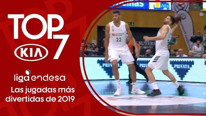 Llegan las jugadas más divertidas de 2019 el TOP7 KIA más desastroso Liga Endesa 2019 20