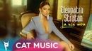 Cleopatra Stratan La usa mea Official Video