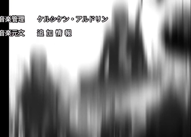 Случай в Казино, но аниме опенинг · coub, коуб