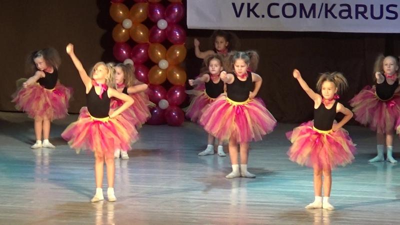 Всероссийский конкурс фестиваль хореографического творчества Карусель 9 ноября 2018 Самара