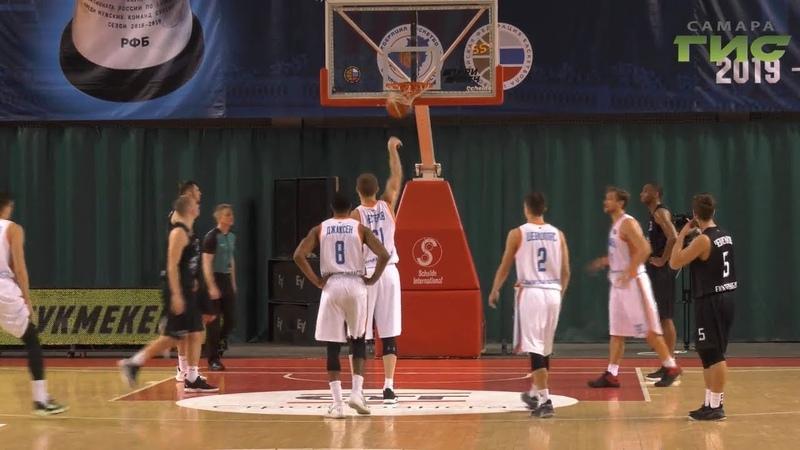 Баскетболисты Самары одержали девять побед в девяти играх чемпионата страны