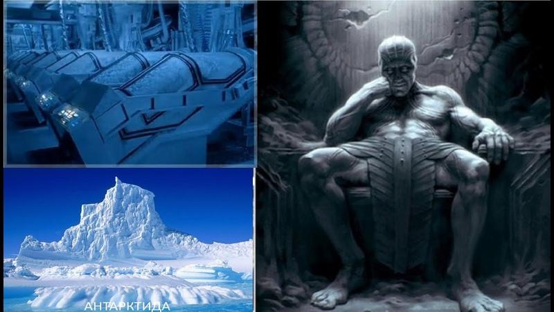 Криокамеры спящей нечеловеческой расы спрятаны в Антарктиде