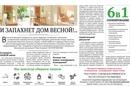 Объявление от Ozonirovanie - фото №1