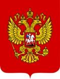 ОНЛАЙН – Викторина «Россия – Родина моя», изображение №9