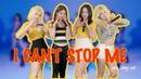 TWICE 트와이스 I CAN T STOP ME K POP VOCAL DANCE COVER 보컬 댄스 커버 PINK BLING style 핑블만의 4인 대형