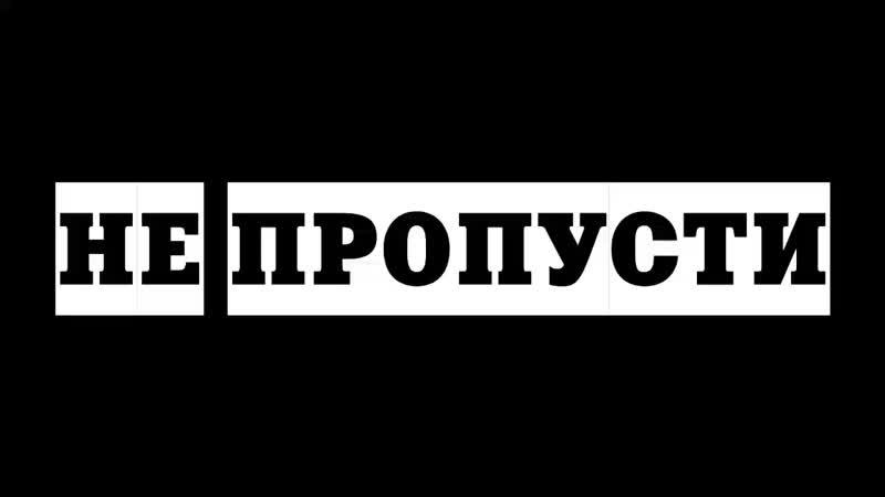 АНАРБЕК АСКАРОВ mp4