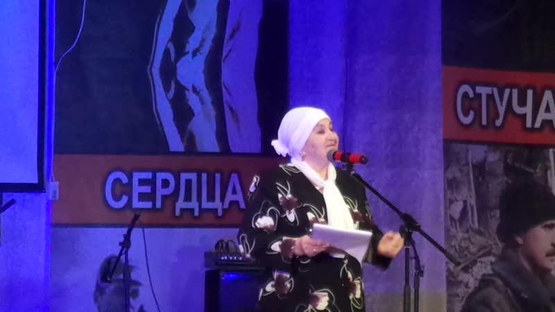 Буа сәхнәсендә атказанган сәнгать хезмәткәре Кәүсәрия апа Ахметова