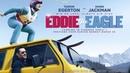 Эдди «Орел» 2016.HD драма, комедия, биография, спорт