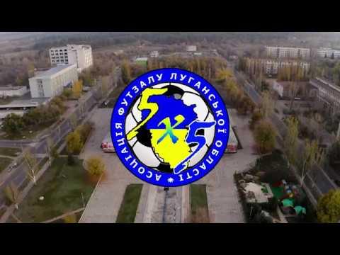 Відеоогляд Самсон ГУНП 7 2 Чемпіонат області з футзалу 2019 20р Вища ліга