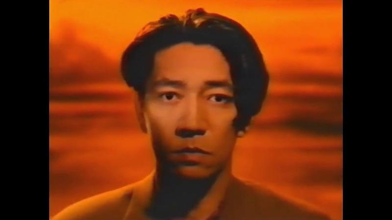 Ryuichi Sakamoto feat David Sylvian and Ingrid Chavez Heartbeat Tainai Kaiki II 1992