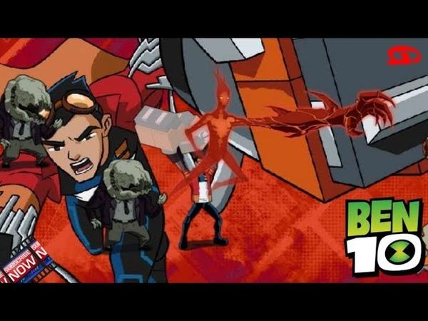 Ben 10 Heroes United - Boss Wins (CN Games)