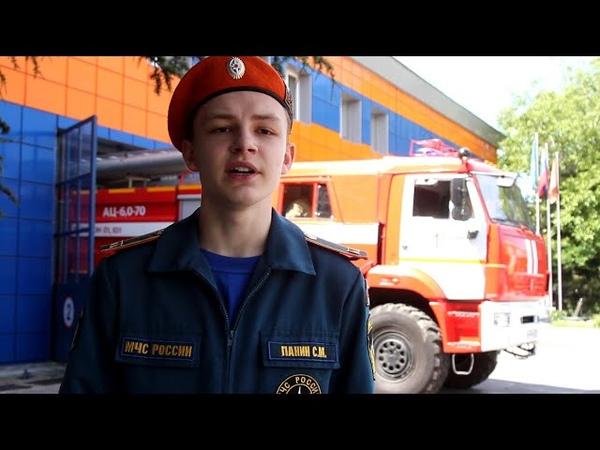 Стихи о севастопольском пожарном Фирсове читает кадет МЧС Савелий Панин