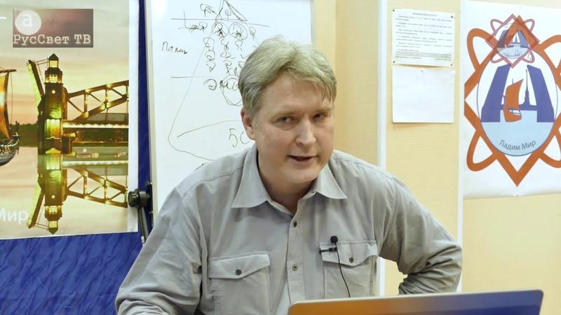 Ч 1 из 3 Яшкардин В Л Регенсбургский ключник демон Санкт Петербурга