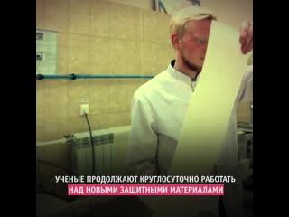 СИЗы для врачей.mp4