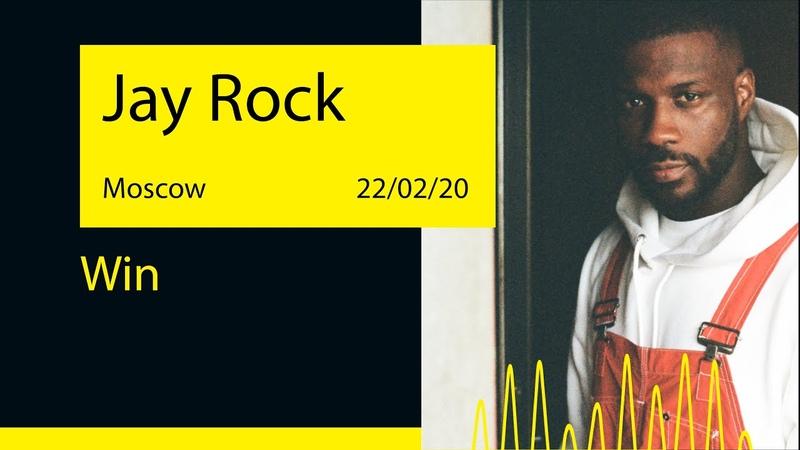 Jay Rock Win Adrenaline Stadium '20@Moscow
