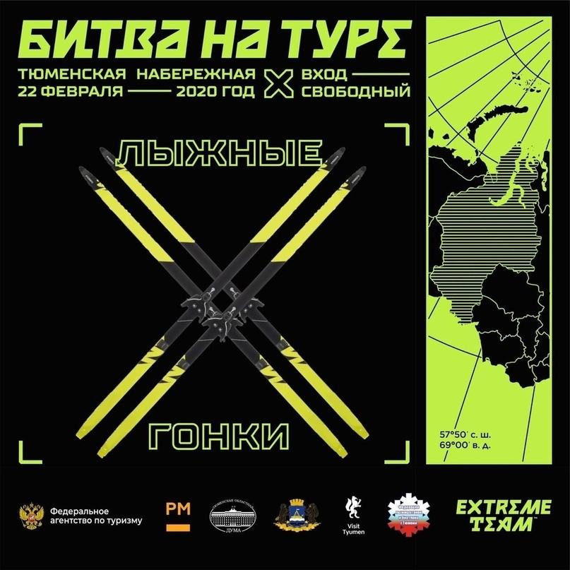 Топ мероприятий на 21 — 23 февраля, изображение №34