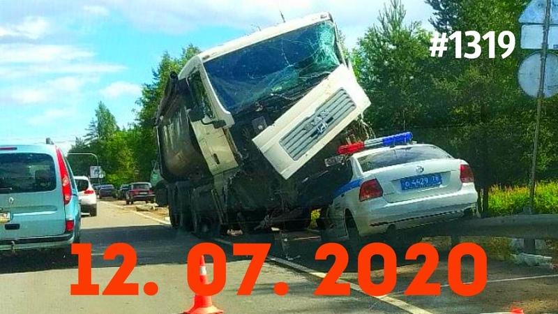 ☭★Подборка Аварий и ДТП от 12 07 2020 1319 Июль 2020 авария