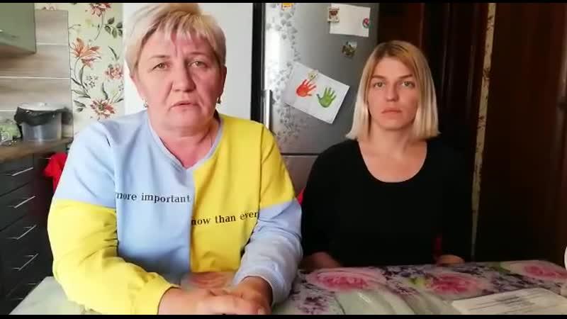 Обращение Натальи Мурашовой