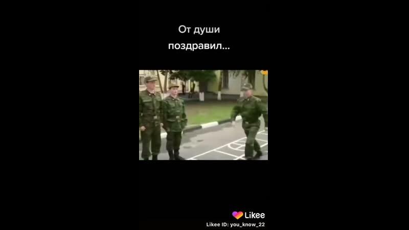 солдат удачи