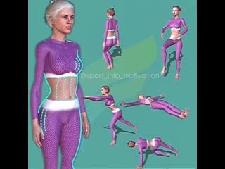 Зарядка для всего тела для бодрости и здоровой