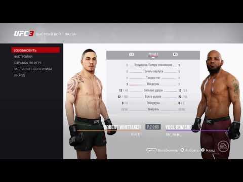 PFC 6 Vegas Whittaker vs Romero