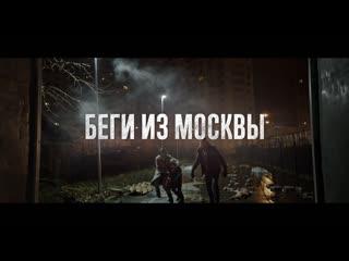 """Смотри сериал """"ЭПИДЕМИЯ"""" только на PREMIER!"""