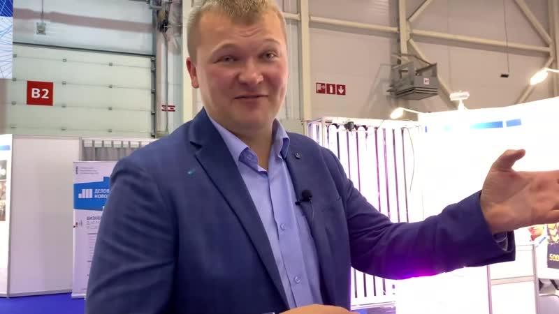 Energy2020. Технопром-2019. Интервью с Денисом Тяглиным. Планы на будущее. Повыш