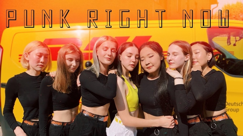 HYO 3LAU - 'Punk Right Now' dance cover by MIG KAIROS