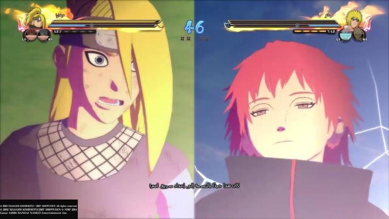 ناروتو شيبودن عاصفة النينجا النهائي 107 Naruto Shippuden Ultimate Nin