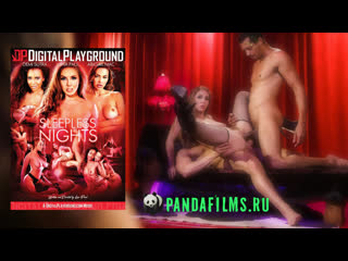 Бессонные Ночи с участием Abigail Mac, Codey Steele, Demi Sutra, Lena Paul   Sleepless Nights (2020)