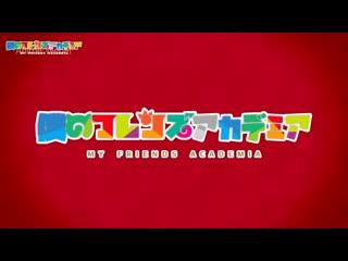 Anime.webm kemono friends, boku no hero academia