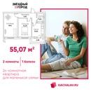 Объявление от Gachalav - фото №1