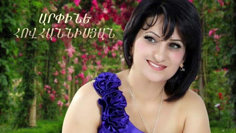 Arpine Hovhannisyan Pashteli manyak