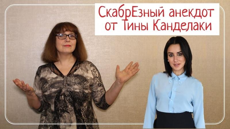 Училка vs ТВ kamikadzedead на страже русского языка