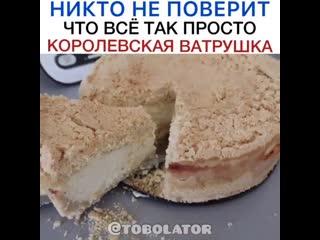 Все так просто, когда мужчина готовит()