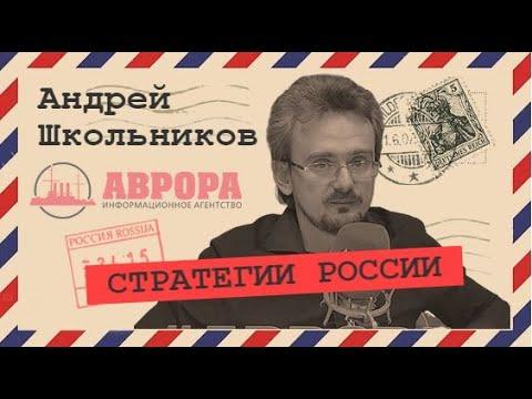 Косметический ремонт левого поворота Андрей Школьников